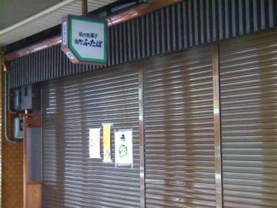 f:id:kabutoyama-tigers:20150112192817j:image