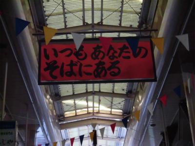f:id:kabutoyama-tigers:20150112193339j:image