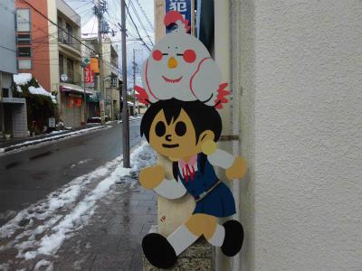 f:id:kabutoyama-tigers:20150112194221j:image