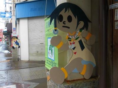 f:id:kabutoyama-tigers:20150112194222j:image