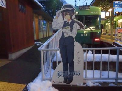 f:id:kabutoyama-tigers:20150112195307j:image