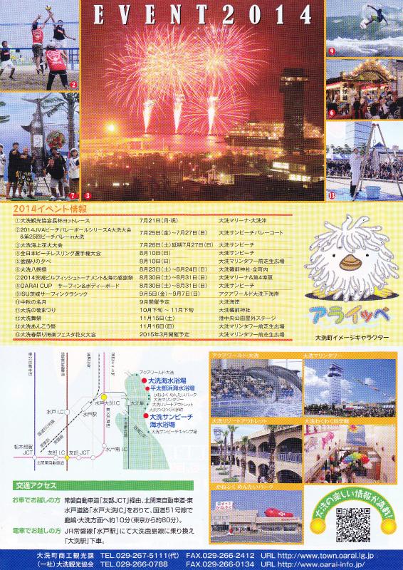 f:id:kabutoyama-tigers:20150125124240j:image