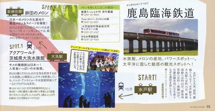 f:id:kabutoyama-tigers:20150125124244j:image