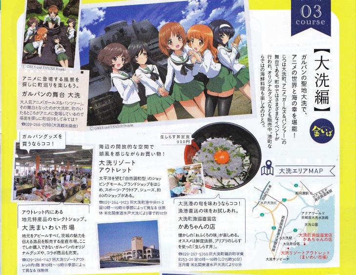 f:id:kabutoyama-tigers:20150125124245j:image