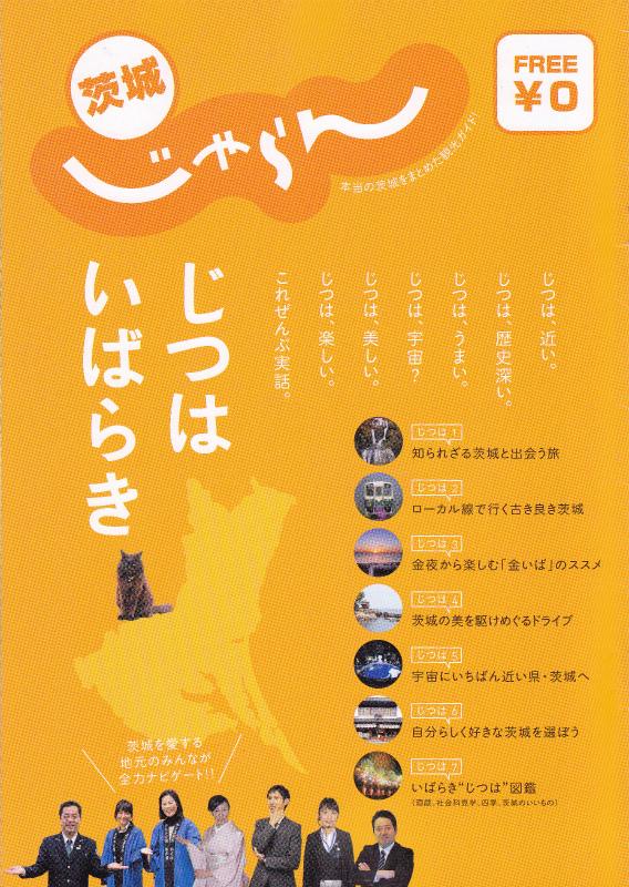 f:id:kabutoyama-tigers:20150125124246j:image