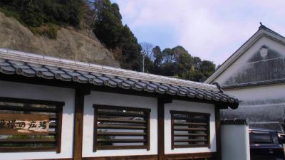 f:id:kabutoyama-tigers:20150217204604j:image