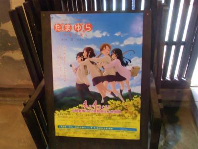 f:id:kabutoyama-tigers:20150221102637j:image