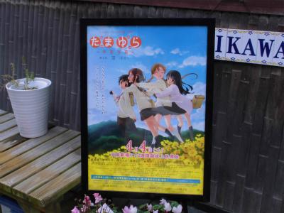 f:id:kabutoyama-tigers:20150221102638j:image