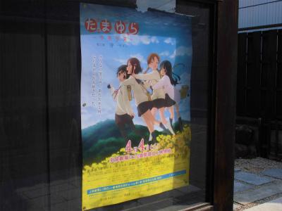 f:id:kabutoyama-tigers:20150221102639j:image