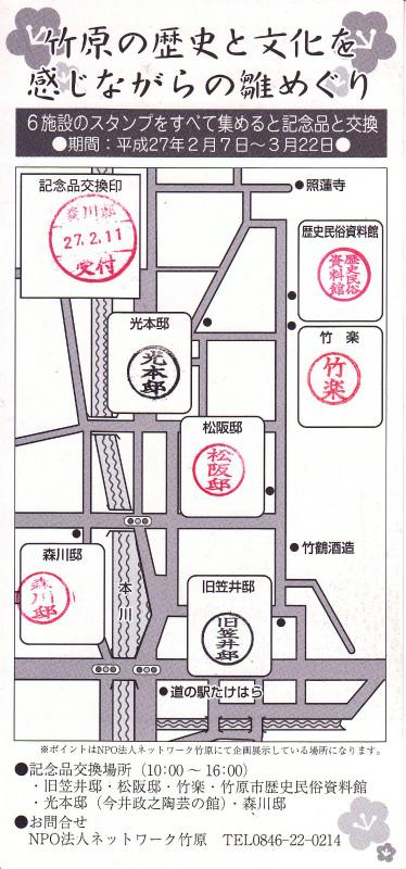 f:id:kabutoyama-tigers:20150221104955j:image