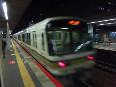 f:id:kabutoyama-tigers:20150221120323j:image