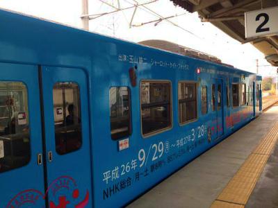 f:id:kabutoyama-tigers:20150223133343j:image