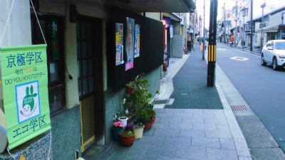 f:id:kabutoyama-tigers:20150301131149j:image