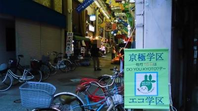 f:id:kabutoyama-tigers:20150301131346j:image