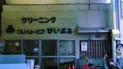 f:id:kabutoyama-tigers:20150301132204j:image