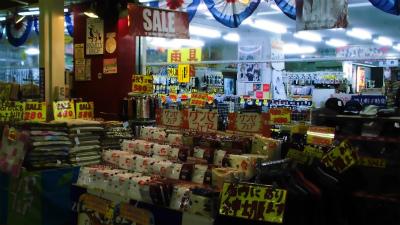 f:id:kabutoyama-tigers:20150301134417j:image