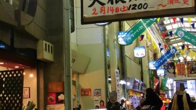 f:id:kabutoyama-tigers:20150301140413j:image