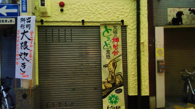 f:id:kabutoyama-tigers:20150301140817j:image
