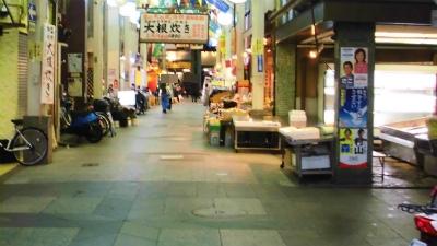 f:id:kabutoyama-tigers:20150302153509j:image