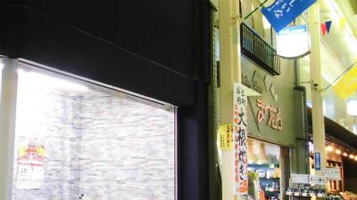 f:id:kabutoyama-tigers:20150302154716j:image