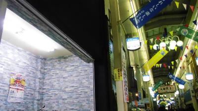 f:id:kabutoyama-tigers:20150302155658j:image