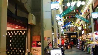 f:id:kabutoyama-tigers:20150302155918j:image