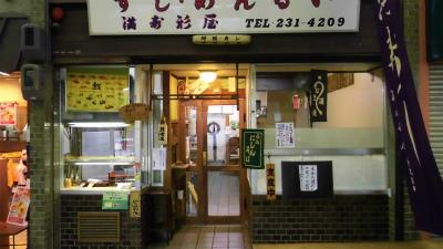 f:id:kabutoyama-tigers:20150303112854j:image