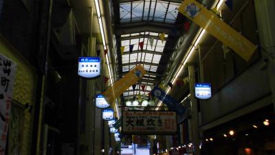 f:id:kabutoyama-tigers:20150303134628j:image