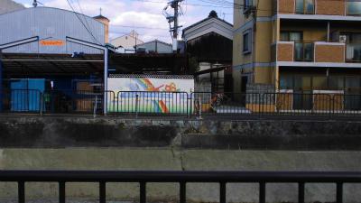f:id:kabutoyama-tigers:20150303150343j:image