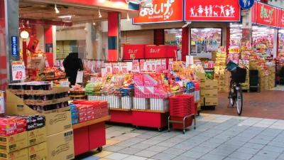 f:id:kabutoyama-tigers:20150319195131j:image
