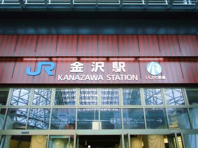f:id:kabutoyama-tigers:20150329052727j:image