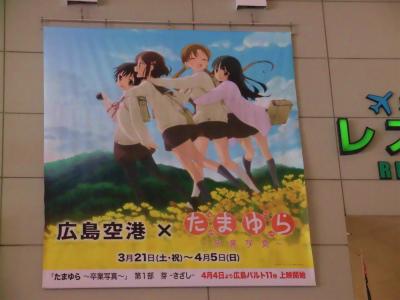 f:id:kabutoyama-tigers:20150404071617j:image