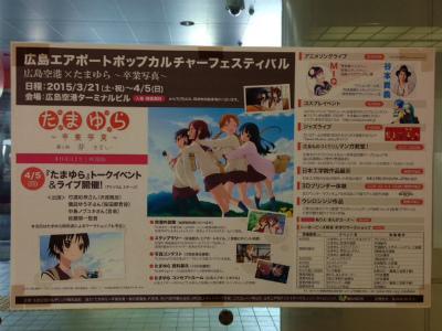 f:id:kabutoyama-tigers:20150404072905j:image