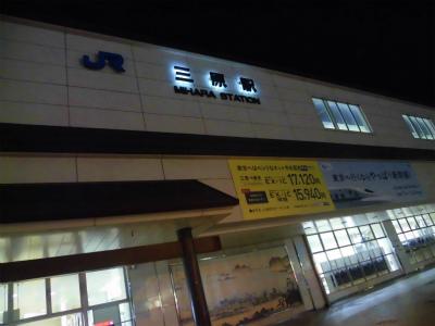 f:id:kabutoyama-tigers:20150404084433j:image