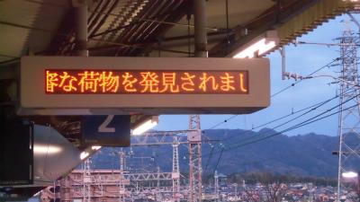f:id:kabutoyama-tigers:20150410155023j:image