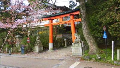 f:id:kabutoyama-tigers:20150410205755j:image