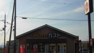 f:id:kabutoyama-tigers:20150410211934j:image