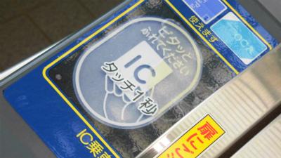 f:id:kabutoyama-tigers:20150410212538j:image