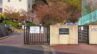 f:id:kabutoyama-tigers:20150413125719j:image