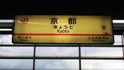 f:id:kabutoyama-tigers:20150416084403j:image