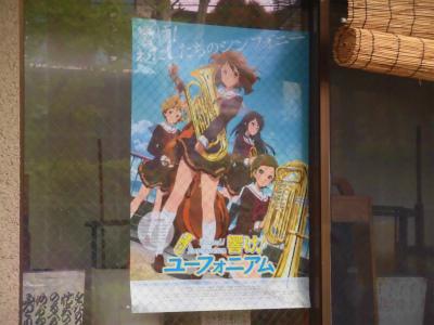 f:id:kabutoyama-tigers:20150417144908j:image