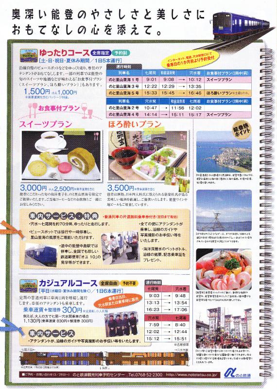 f:id:kabutoyama-tigers:20150421161828j:image:w640
