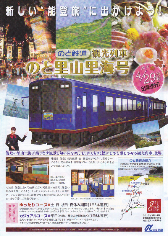 f:id:kabutoyama-tigers:20150421161830j:image:w640