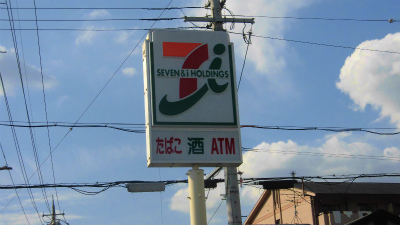 f:id:kabutoyama-tigers:20150423133947j:image