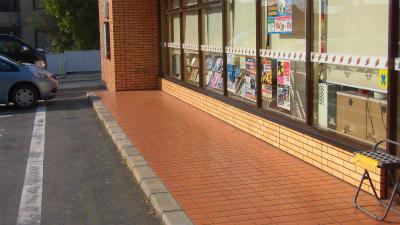f:id:kabutoyama-tigers:20150423134450j:image