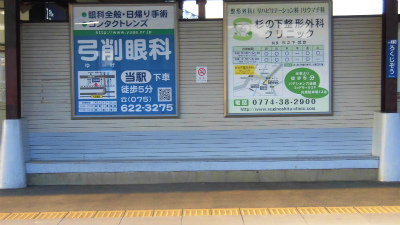 f:id:kabutoyama-tigers:20150423141700j:image