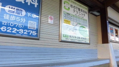 f:id:kabutoyama-tigers:20150423151959j:image
