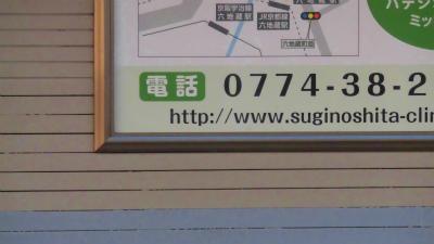 f:id:kabutoyama-tigers:20150423152149j:image