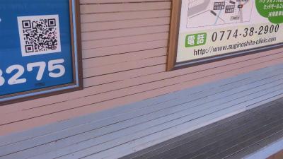 f:id:kabutoyama-tigers:20150423153036j:image