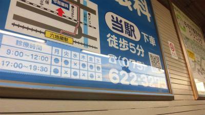 f:id:kabutoyama-tigers:20150423153134j:image